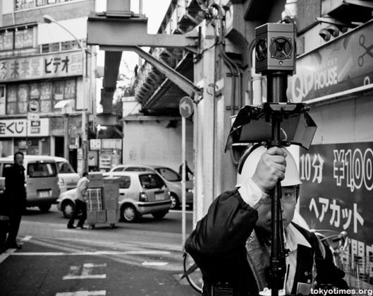 Tokio Street View